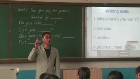 人教版英语七下 Unit 1 Section A(3a-Self check)教学视频实录(白海东)