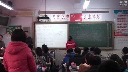 《函数的奇偶性》人教版数学高一,郑州外国语学校:吕洋