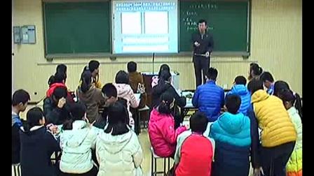 《函数的奇偶性》人教版数学高一,郑州四十七中:陶玉川
