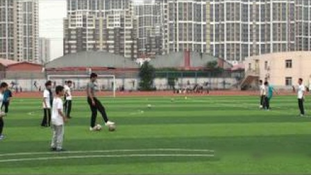 《足球-直传斜插二归一》人教版初一体育与健康,杜首宇