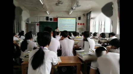 岳麓版高中历史必修三第六单元第27课《新中国的科技成就》公开课视频实录