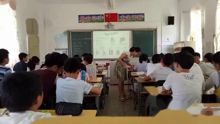 人教版英语七下Unit 1 Section A(1a-1c)教学视频实录(王寒梅)
