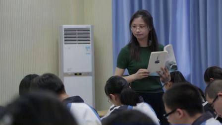 人教版八年级上册第四单元第19课《生物入侵者》课堂教学视频实录-姜莉莉