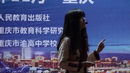 高一地理人教版必修二《中国的可持续发展实践》 北京孙晓辉