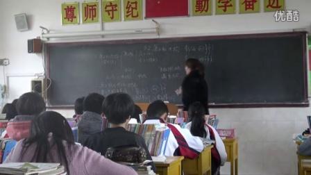 人教课标版-2011化学九上-3.2.2《原子核外电子的排布》课堂教学实录-王其梅