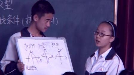 人教2011课标版数学九下-26.2《实际问题与反比例函数》教学视频实录-张莉