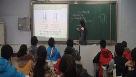 《化学能与电能》人教版高一化学-郑州外国语学校:吕沙沙