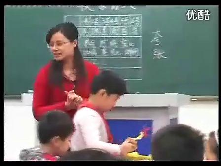 小学四年级美术优质课视频《快乐的人》麻老师