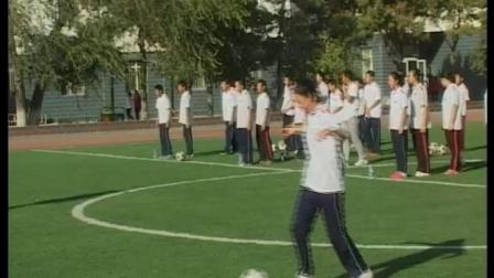 《足球运球》初一体育,田晓辉