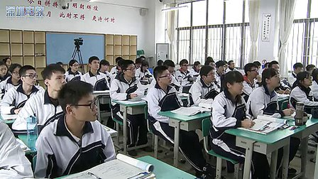 卤代烃高三化学深圳第二外国语学校陈柳丰