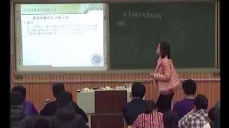 《难溶电解质的溶解平衡》》人教版高二化学-郑州外国语学校:赵凯歌