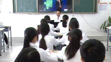 2015优质课《流行风》高一音乐人教版,四川省米易中学校:程庶恒