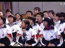 高一音乐优质课展示《京剧大师梅兰芳》