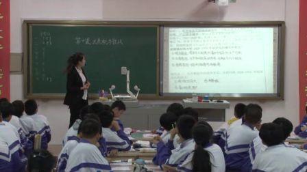 """《""""大危机""""与""""新政""""》北师大九年级历史-李秀丽"""