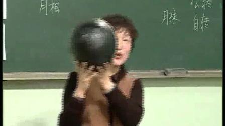 《看月亮》苏教版科学六年级-南京市三牌楼小学:周蒨