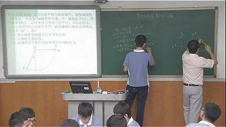 《带电粒子在复合场中的运动》高三物理深圳第二实验学校程建生