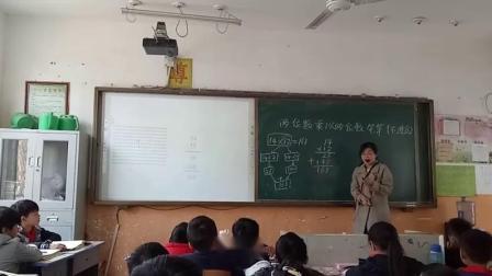 《10 纸的发明》部编版小学语文三下教学视频-河南兰考县-董红丽