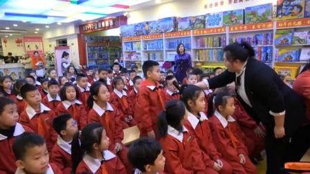 《快乐读书吧》部编版小学语文三下教学视频-黑龙江佳木斯市_前进区-李西池