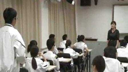 陕西省示范优质课《生产和消费》高一政治,西安83中学