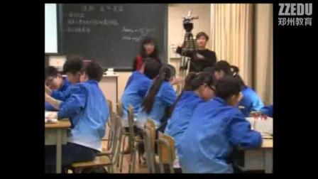 《电解质在水溶液中的反应》鲁科版高一化学-郑州十中:李静