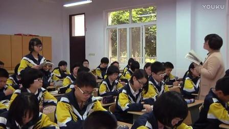 人教版语文八下第29课《满井游记》课堂教学视频实录-童红霞