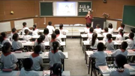 《Unit 9 How many(L4)》优质课(北师大版英语二下,北京房山区良乡第三小学:鲁亚静)