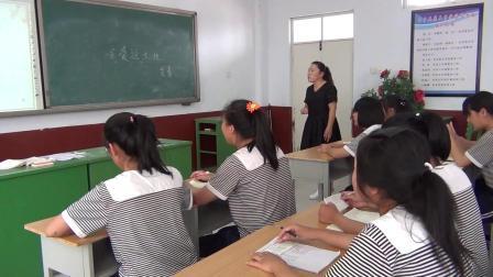 河大版(2016)语文七上5.17《我爱这土地》教学视频实录-邢台市优课