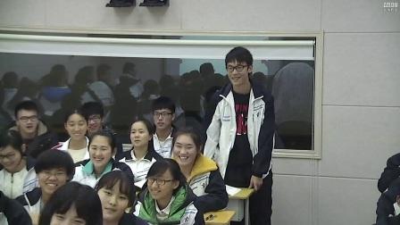 《在实践中追求和发展真理》人教版高二政治,郑州十一中:陈盼盼
