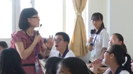 道德与法治八上《2.4  尊重他人》广东郑惠吟