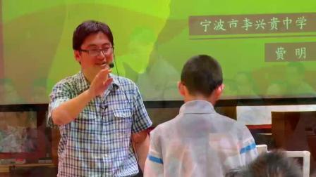 华师大版科学八上4.4《植物的呼吸作用》课堂实录教学视频-费明