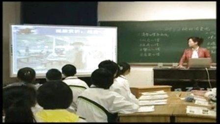 陕西省示范优质课《树立正确的价值观2-2》高一政治,宝鸡中学:槐亚婷