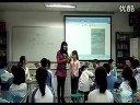 小学四年级美术优质课展示《蔬果的童话》深港版_黄老师