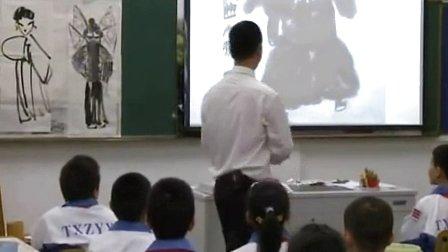 浙美版小学美术四年级《戏剧人物》优质课教学视频