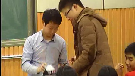《探究感应电流的产生条件》人教版高二物理-郑州外国语学校:张绿明