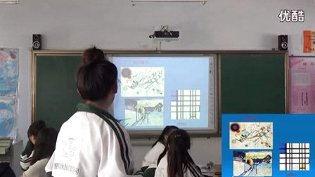 高中美术《走进抽象艺术》辽宁省,2014学年度部级优课评选入围优质课教学视频