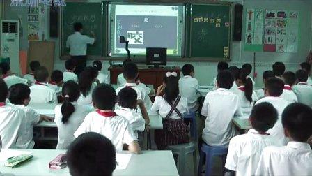 《字的联想》教学课例-岭南版美术六年级,新亚洲学校:袁志安