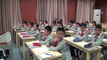 《7 图形的运动(二)-轴对称》人教2011课标版小学数学四下教学视频-湖南湘潭市-赵健翔