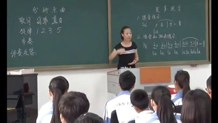 人音版七年级音乐《我们是冠军》天津李艳