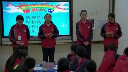 部编版初中历史七下《第22课 活动课:中国传统节日的起源》甘肃王红霞