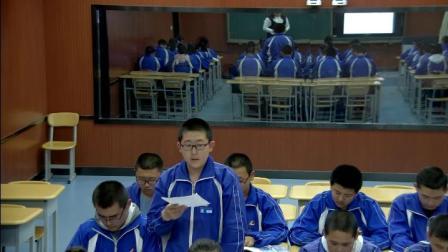 人教2011课标版数学八下-17.2《勾股定理的逆定理》教学视频实录-韩婷婷