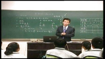 陕西省示范优质课《向心力2-2》高一物理,宝鸡中学:罗小利