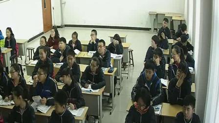 人教2011课标版生物七下-4.2.2《消化和吸收》教学视频实录-庄岩