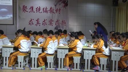 《伯牙绝弦》小学语文六年级优质课观摩课视频-李文老师