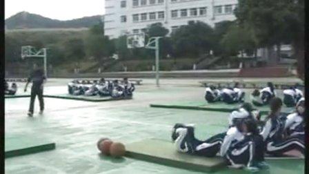 《快乐体育——腰腹训练》教学课例(八年级体育,横岗中: 陈启耀)