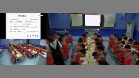 人教版地理七上-4.1《人口与人种》教学视频实录-连云港市