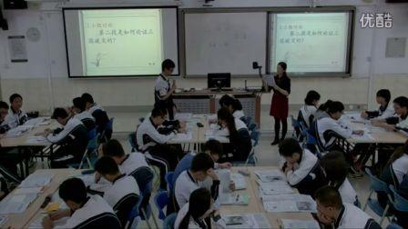 《六国论》教学课例(高一语文,北京师范大学南山附属学校:曹雪敏)