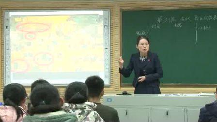 《古代商业的发展》人教版高一历史-河南省实验中学-赵晓莉