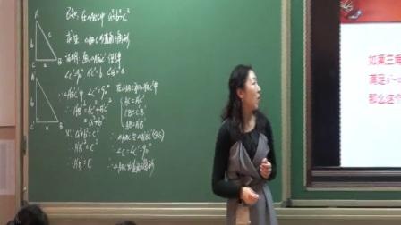 人教2011课标版数学八下-17.2《阅读与思考 费尔马大定理》教学视频实录-张洁
