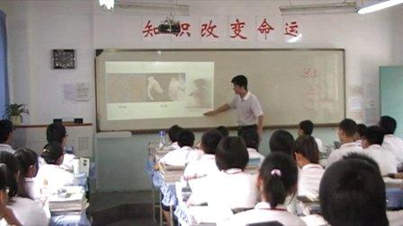 陕西省示范优质课《人类遗传病2-1》高二生物,咸阳市彩虹中学:樊昀锋