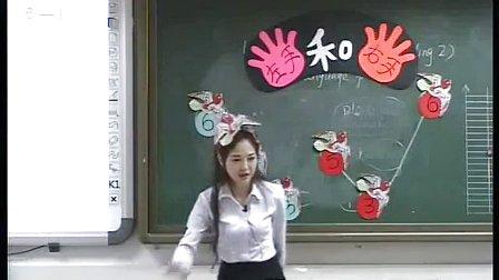 《左手和右手》小学一年级音乐教学视频-坪地第一小学谢婉霞老师